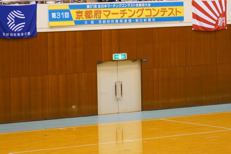 コンテスト マーチング 2019 府 京都